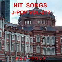 Orgel J-Pop Hit Vol-277 — Orgel Sound J-Pop