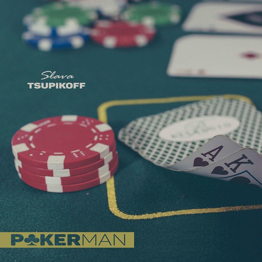Offset gambling winnings floyds hard rock casino