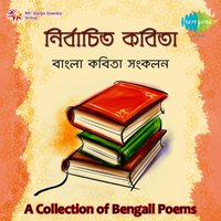 A Collection of Bengali Poems — Shambhu Mitra, Bishnu Dey, Sudhindranath Dutta, Bishnu Dey, Sudhindranath Dutta, Shambhu Mitra, Sudhindranath Dutta, Bishnu Dey