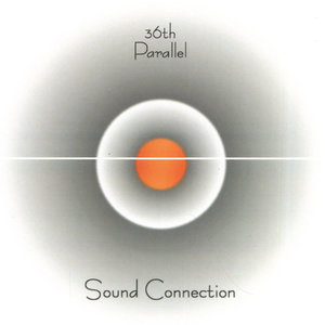 Sound Connection - Umpah Ahlee
