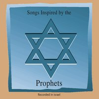 Songs Inspired By The Prophets — сборник