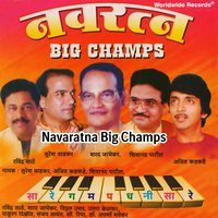 Navaratna Big Champs — сборник