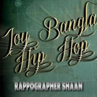 Joy Bangla Hip Hop — Rappographer Shaan