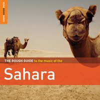 Rough Guide to the Sahara — сборник