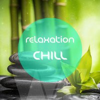 Relaxation Chill — сборник