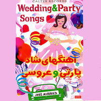 43 Persian Wedding & Party Songs (Aroosi) — сборник