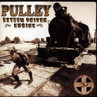 Esteem Driven Engine — Pulley