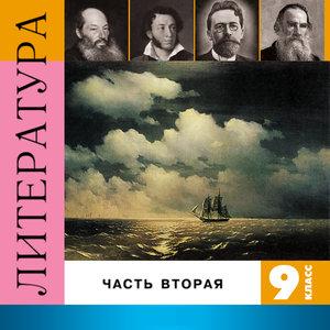 Антонина Кузнецова - А. С. Пушкин «Пророк»