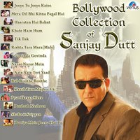 Bollywood Collection of Sanjay Dutt — сборник
