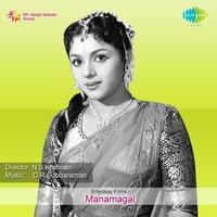 m k thyagaraja bhagavathar movies