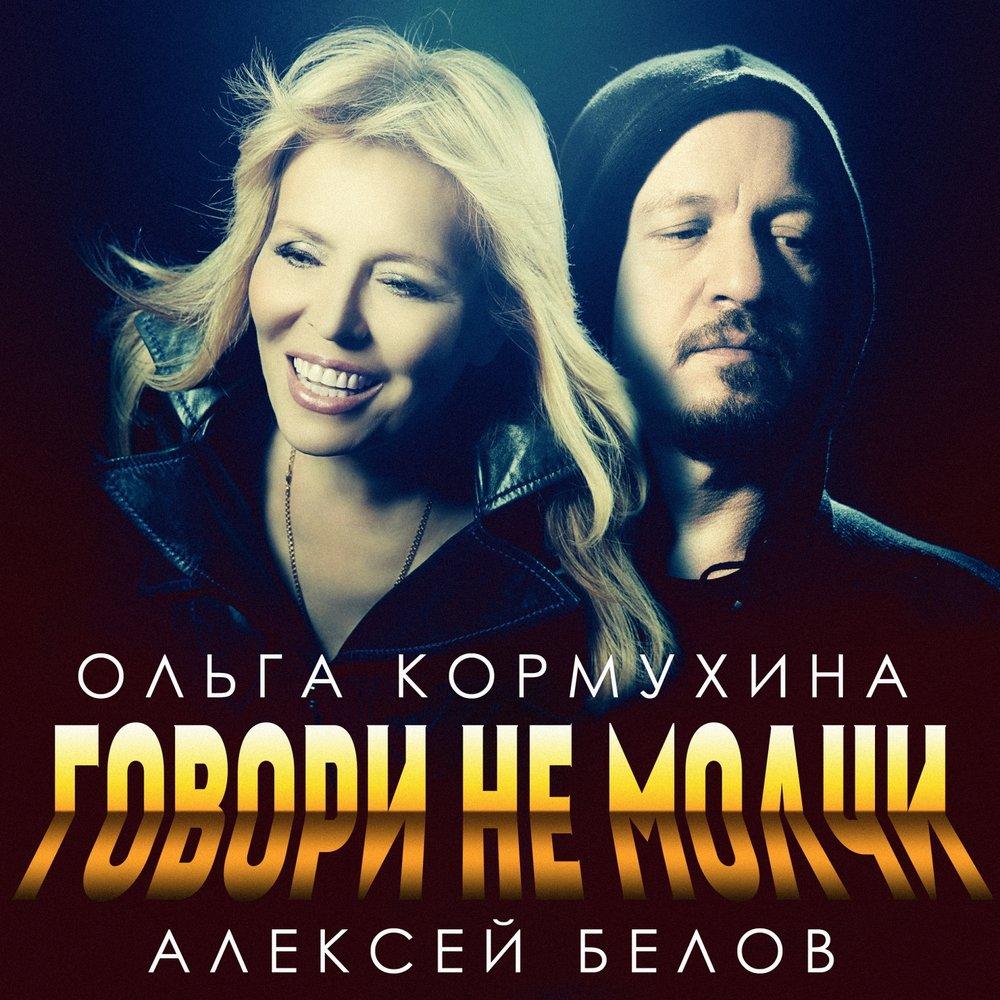 слушать советский рок