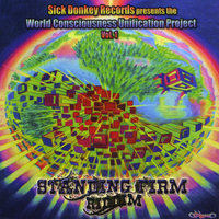 Sick Donkey Records: Standing Firm Riddim — сборник