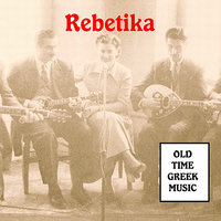 Rebetika Old Time Greek Music — сборник