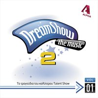 Dream Show The Music 2 Vol. 1 — сборник