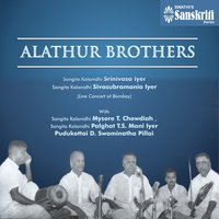 Alathur Brothers — Alathur Brothers, Palghat T.S. Mani Iyer, Mysore T. Chowdiah, Alathur Brothers, Mysore T. Chowdiah, Palghat T.S. Mani Iyer, Pudukottai D. Swaminatha Pillai, Pudukottai D. Swaminatha Pillai