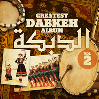 Greatest Dabkeh Album 2 — сборник