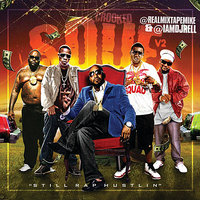 Crooked Souf 2 — Young Buck