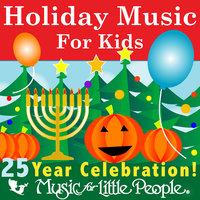 Music for Little People 25th Anniversary Holiday Music For Kids — сборник