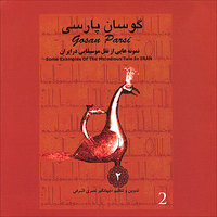 Gosan Parsi-02 (Some Examples Of The Melodious Tale In Iran) — Persian Folk Music Masters