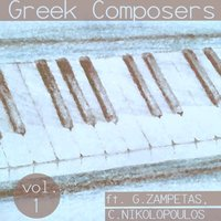 Greek Composers Vol.1 — сборник
