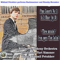 "Mikhail Petukhov performs Rachmaninov: Piano Concerto No. 3 in D Minor, Op. 30 and Rimsky-Korsakov ""Three miracles"" — Сергей Васильевич Рахманинов, Mikhail Petukhov"