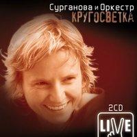 игра hall live