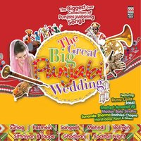 The Great Big Punjabi Wedding — сборник