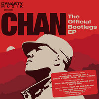 The Official Bootlegs EP — Chan