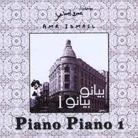 Piano Piano 1 — Amr Ismail