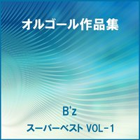 A Musical Box Rendition of B'z Super Best Vol. 1 — Orgel Sound J-Pop