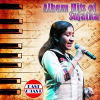 Album Hits of Sujatha — Sujatha