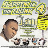 Slappin' In The Trunk Vol. 4 — сборник