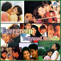 Evergreen Bollywood Melodies — сборник