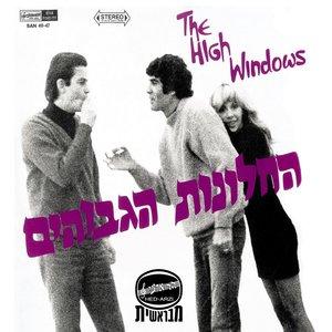 The High Windows, The High Windows - זמר נוגה