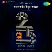 Panchish Bachhor Dhorey — Calcutta Youth Choir, Amit Kumar