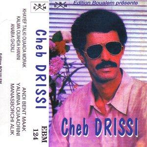 Cheb Drissi - Yalmina ouaadrini