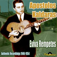 Eviva Rempetes: Authentic Recordings 1946-1954 — Apostolos Kaldaras