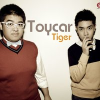Toy Car — Tiger Band