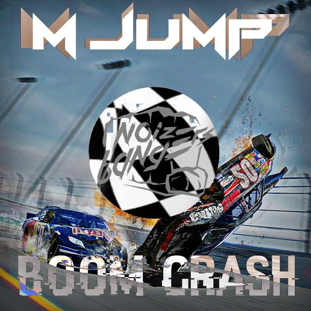 scream crash boom essay