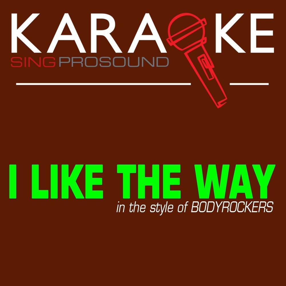 the way i lie