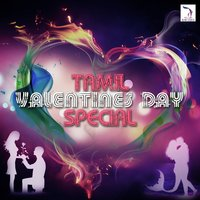 Tamil Valentines Day Special — сборник