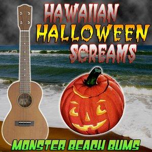 Monster Beach Bums - Beach Graveyard