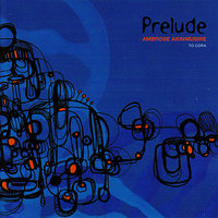Prelude: to Cora — Aaron Parks, Joe Sanders, Justin Brown, Ambrose Akinmusire, Walter Smith, Chris Dingman