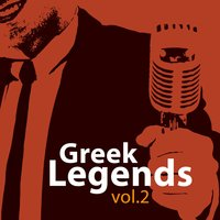 Greek Legends Vol2 — сборник