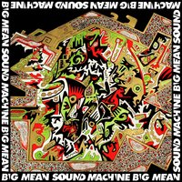 Ouroboros — Big Mean Sound Machine