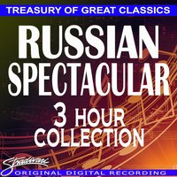 Russian Spectacular — The Slovak Philharmonic Orchestra, Tchaikovsky, Borodin, Rachmaninoff, Mussorgsky