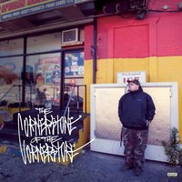 The Cornerstone of the Corner Store — Vinnie Paz