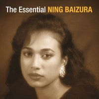 The Essential Ning Baizura — Ning Baizura