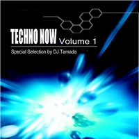 Techno Now Vol. 2 — сборник