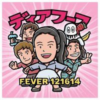 Fever 121614 — Deerhoof